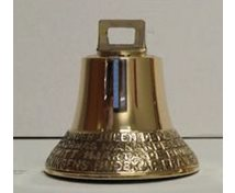 BELL BRASS FRIDFULL JUL